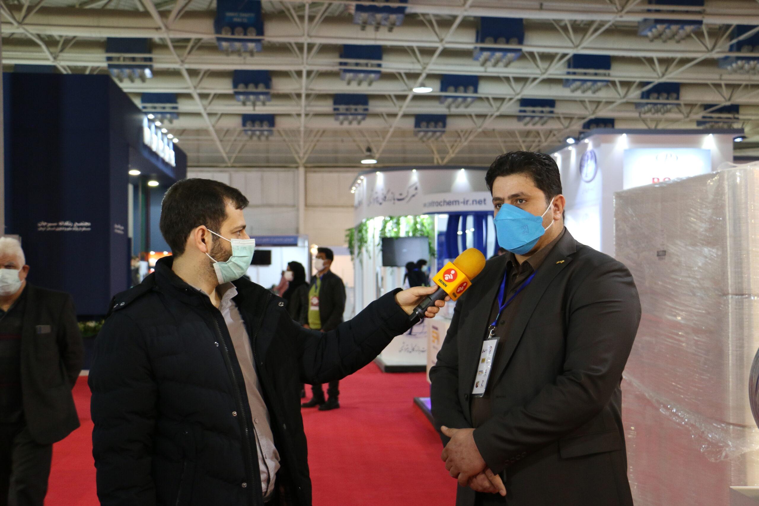 در نمایشگاه ایران پلاست
